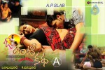 O Aunty Katha Movie Hot Stills - 21 of 26