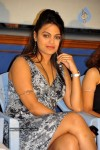 Priyanka Tiwari Hot Stills - 1 of 33