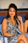 Priyanka Tiwari Hot Stills - 21 of 33
