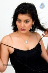 Roshitha New Spicy Stills - 17 of 42