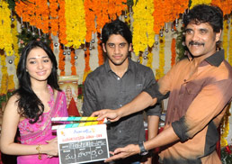 Naga Chaitanya's film to be launched