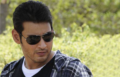 Is Mahesh courageous than Chiranjeevi?