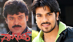Will it be Ramcharan or Mahesh Babu?