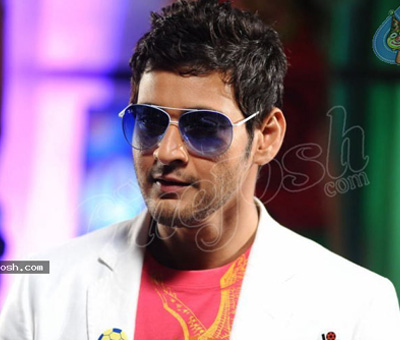 Mahesh Babu Birthday Gift to Fans!
