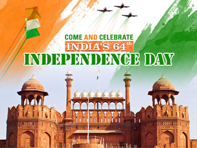 Our 64th Independence Day
