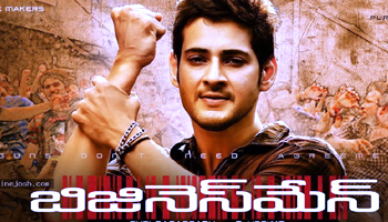 Businessman first week collection
