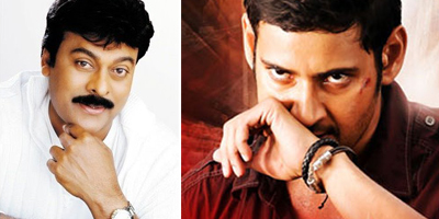Prince misses that record of Chiru