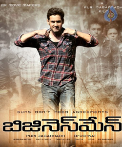 Businessman movie 2 weeks shares