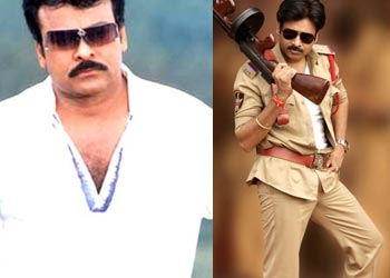 Chiru is not in 'Gabbar Singh'