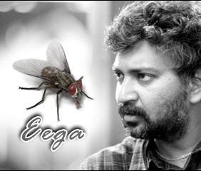 'Eega' Audio & Movie Release Dates