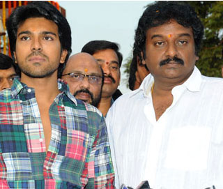 'Cherry' Movie Record Business in Guntur