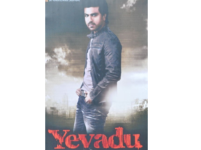 Mega, Power Cutouts in 'Yevadu' Fight