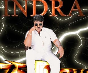 Chiru's 'Indra' Still Unbeaten There