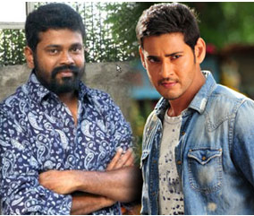 Story Line of Mahesh-Sukku's Movie?