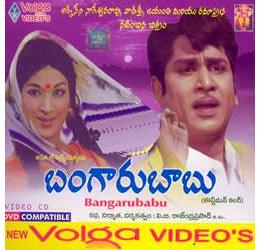 Anr's 'Bangaru Babu' Complets 40 Years
