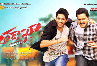 'Victory' Confirmed for 'Thadakha'!!