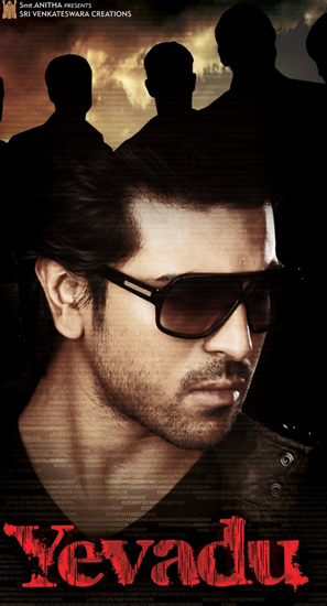 'Yevadu' Trailer n Audio release Dates!