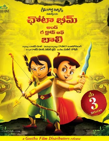 Allu Aravind to Distribute 'Chota Bheem'