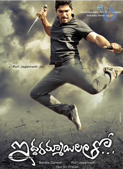 'Iddarammayilatho' to Become Summer BB!