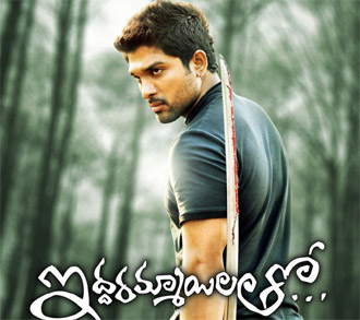 Doubts on 'Iddarammayilatho'