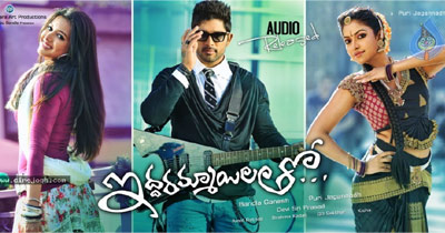 'Iddarammayilatho' Audio Songs Track List