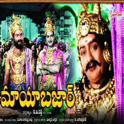 Mayabazar' The Number One of Indian Cinema