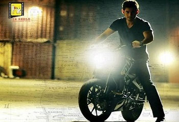 '1-Nenokkadine' Teaser Review