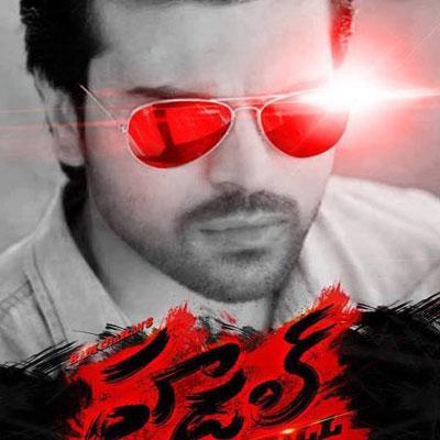 Ram charan new movie name