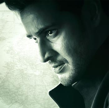 First Date for Mahesh Babu 1