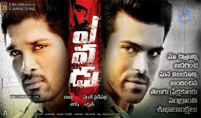 Why 1 Crore for Ramcharan There?