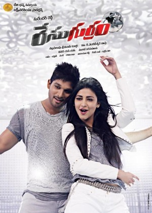 'Race Gurram' Should Fly High Then 'Julayi'