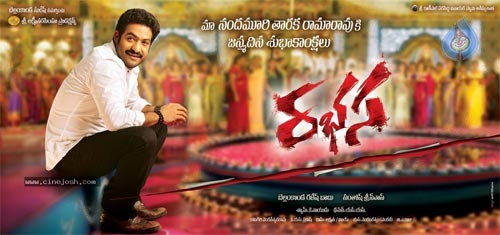 Tarak Goes Bunny Way