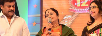 B Saroja and Rajasri's Praises on Chiranjeevi