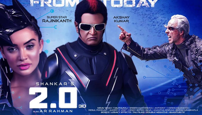 2Point0 Collections
