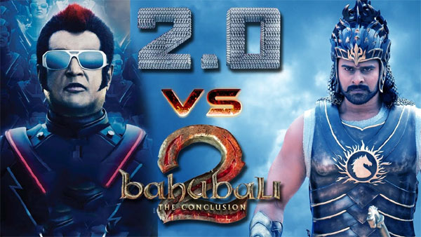 2Point0 Vs Baahubali