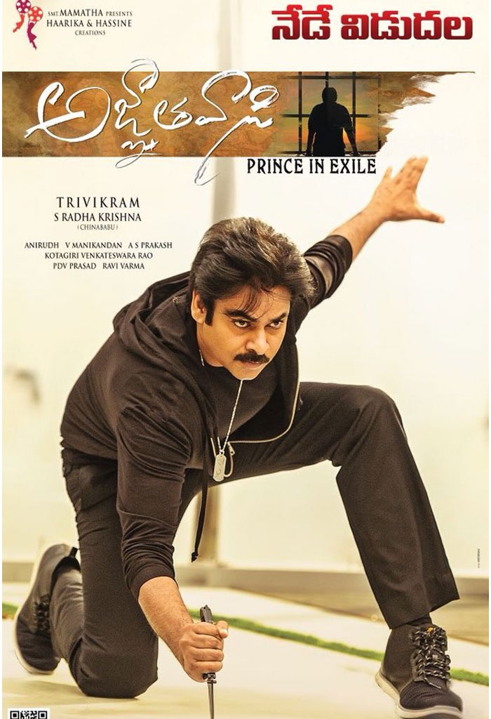 Agnyathavasi First Day World Wide Collections