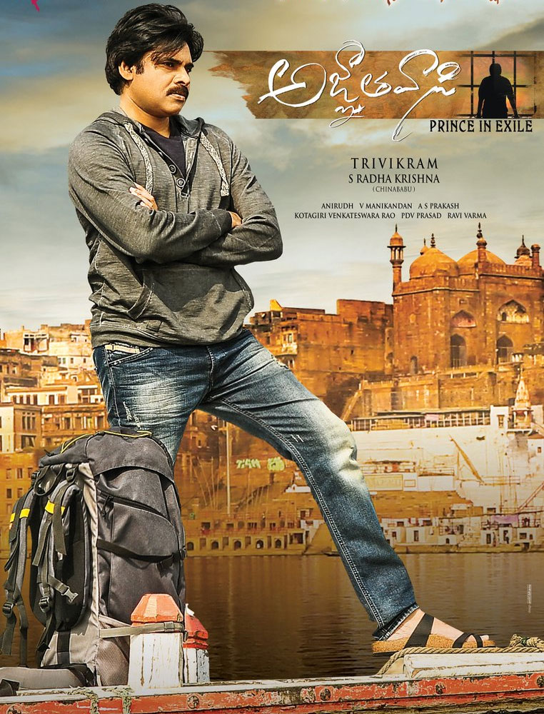 Image result for agnyathavasi