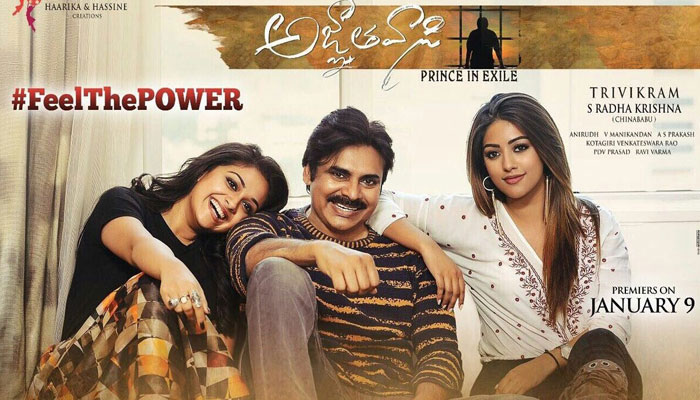 Agnyathavasi Two Days Collections