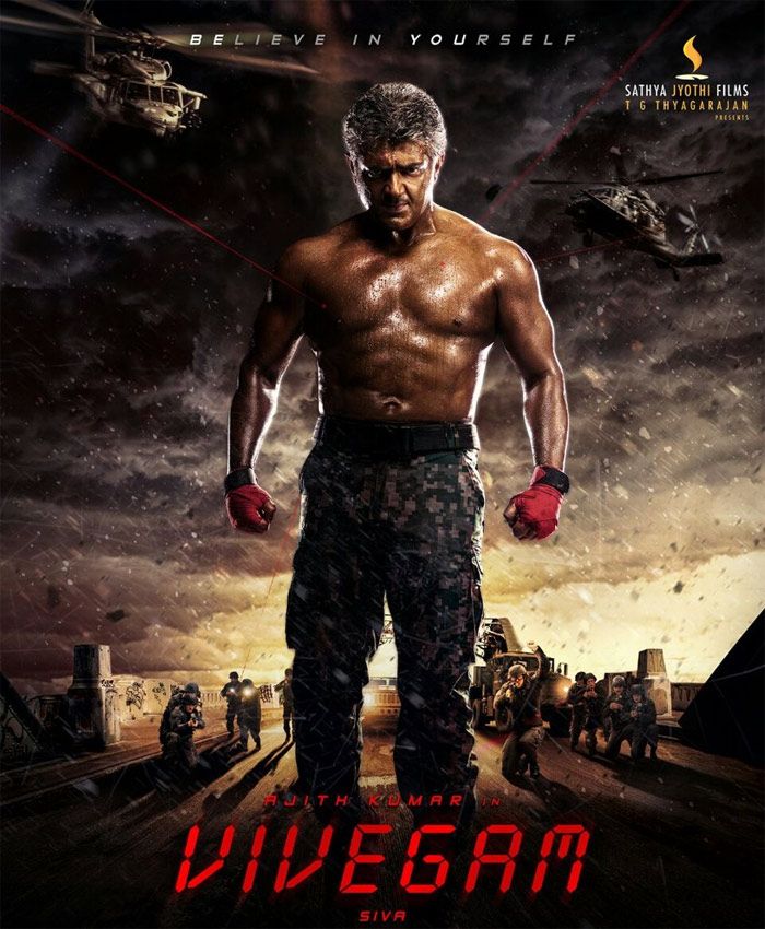 Ajith\'s Vivegam Movie Poster