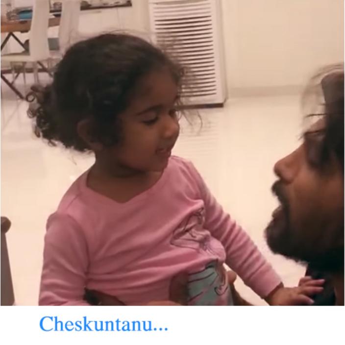 Allu Arjun with Arha