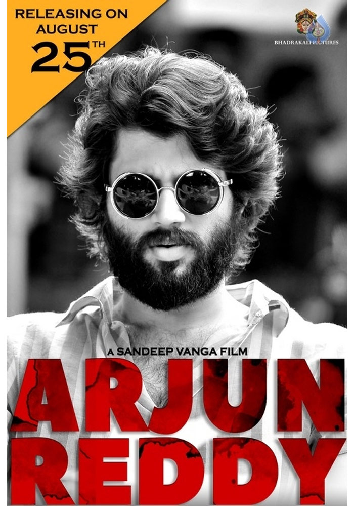 arjun-reddy-movie-release-date-poster_b_2907170406.jpg
