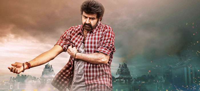 Balakrishna Beats His Fan!