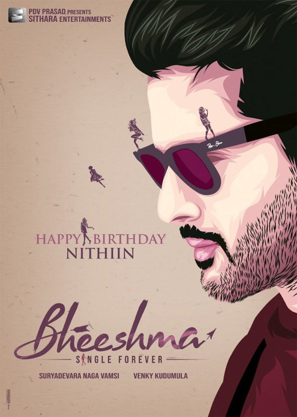 Bheeshma First Look Poster