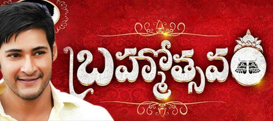 'Brahmotsavam' Not an Obstacle for 'Sardaar Gabbar Singh'!