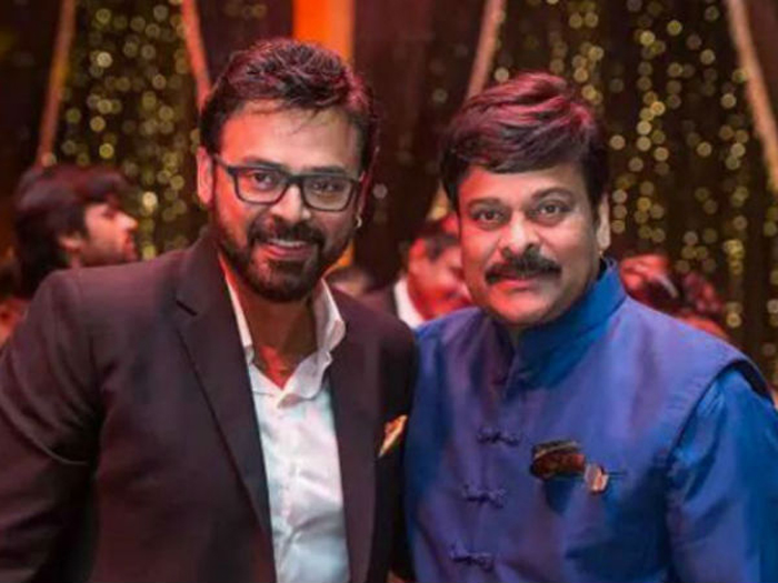 Chiranjeevi And Venkatesh