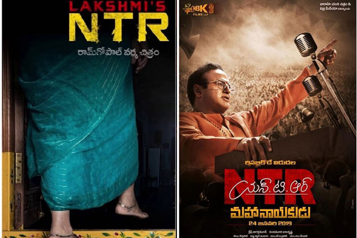Director Haunting NTR Biopic
