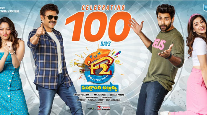 F2 Completes 100 Days
