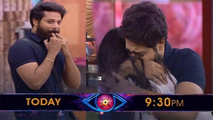 Geetha-Nandu Romance
