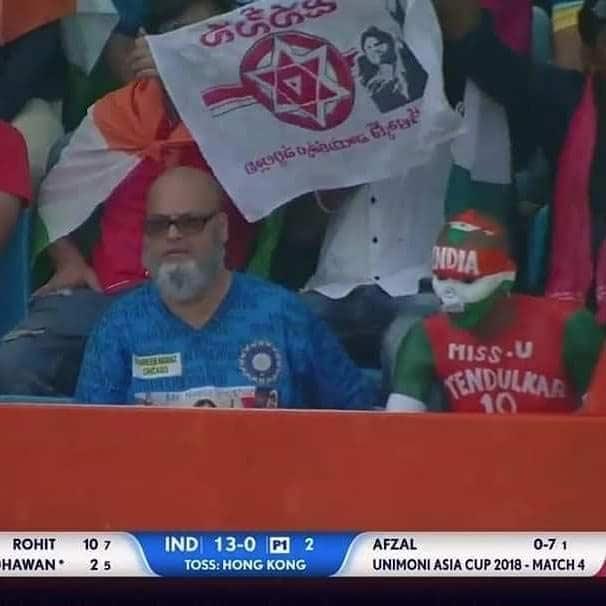 Jana Sena Party flag in Cricket