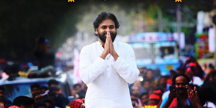 Janasena's First List of MLAs Released
